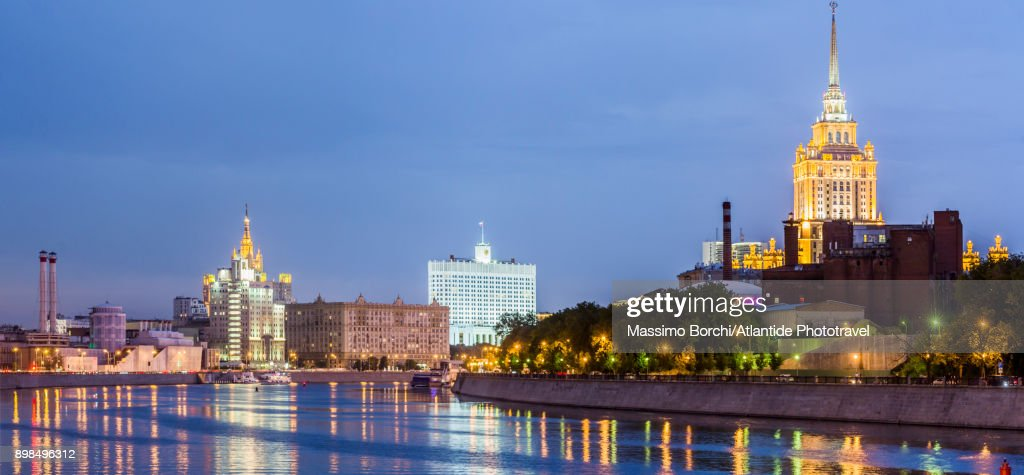 The Moskva River (Moscow river) and Hotel Ukraina building : Stock Photo