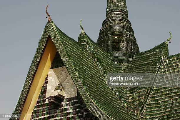 The Most Extravagant Buddhist Temple In Thailand Built With More Than A Million Bottle In Sisaket Thailand On February 04 2008 More than a million...