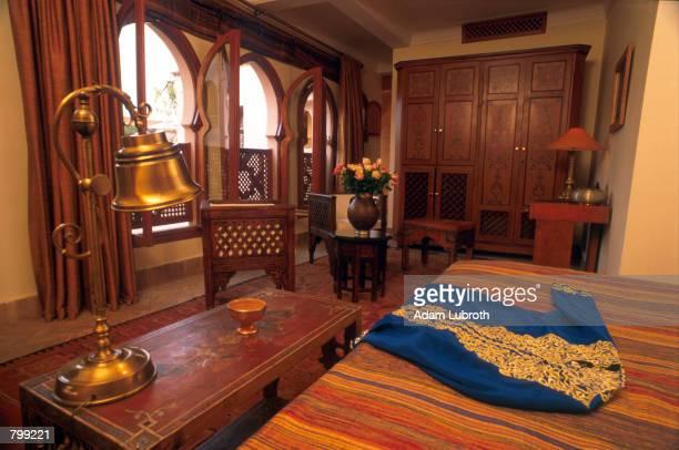 La maison arabe photos et images de collection getty images - A la maison en arabe ...
