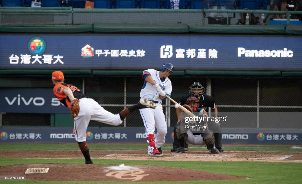 Fubon Guardians v Uni-Lions - CPBL : News Photo