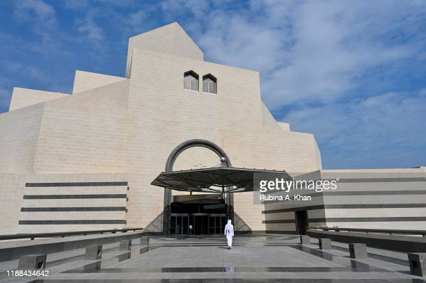 The Museum of Islamic Art designed by the late IM Pei represents Islamic art from three continents over 1400 years and MIA is the flagship of Qatar...