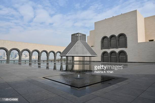 The Museum of Islamic Art designed by the late IM Pei represents Islamic art from three continents over 1400 years and the MIA is the flagship of...