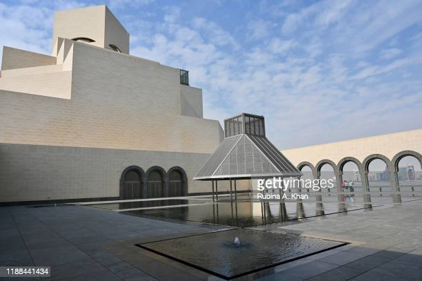 The Museum of Islamic Art designed by the late IM Pei represents Islamic art from three continents over 1400 years and the MIAis the flagship of...