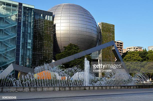 The Nagoya City Science Museum has many highlights such as an external appearance of landmark design featuring the spherical shape of the world's...
