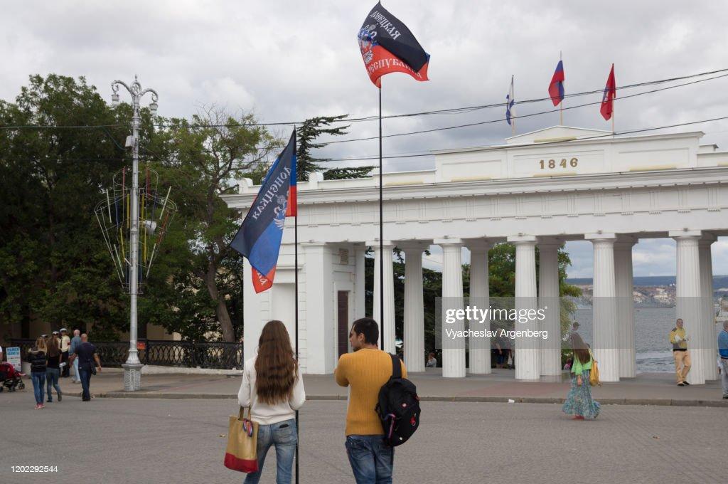 The Nakhimov Square in Sevastopol : Stock Photo