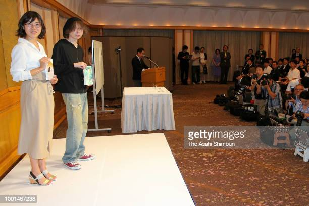 The Akutagawa Prize lauretate Hiroki Takahashi speaks during a press conference as the 159th Naoki Prize and Akutagawa Prize were announced on July...