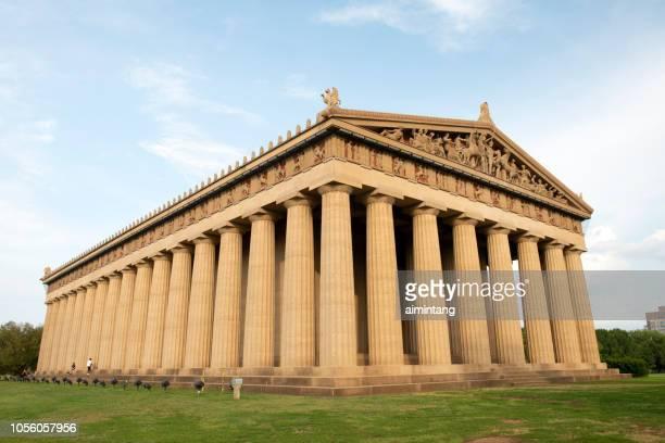 ナッシュビルのパルテノン神殿 - パルテノン神殿 ストックフォトと画像