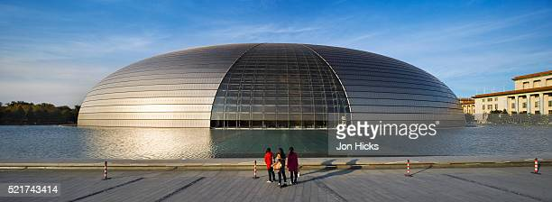 the national center for the performing arts. - performing arts center stock pictures, royalty-free photos & images