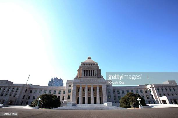 The National Diet Building is seen on the opening day of the 174th ordinary Diet session on January 18 2010 in Tokyo Japan