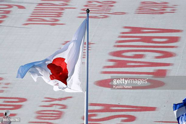 The national flag of Japan the 2020 Olympic host is raised during the closing ceremony of the Rio de Janeiro Olympics on Aug 21 with the Japanese...