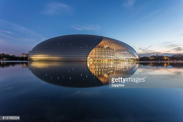 The National Grand Theater of the night,Beijing,China