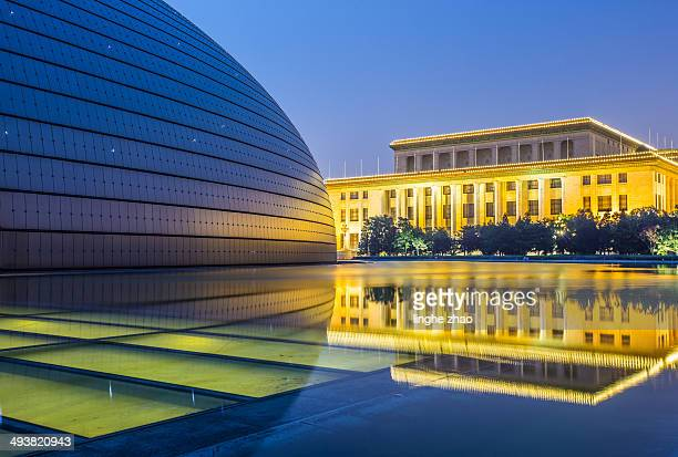 CONTENT] The National Grand Theatre also known as Beijing National Center for the Performing Arts