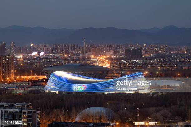 The National Speed Skating Oval, also known as the 'Ice Ribbon', the venue for speed skating events at the Beijing 2022 Winter Olympics, is...