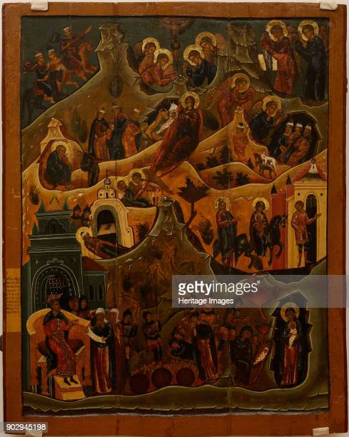 The Nativity of Christ Found in the Collection of State A Radishchev Art Museum Saratov