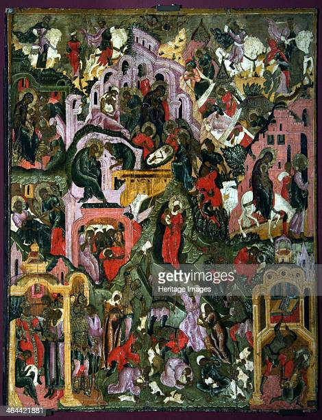 The Nativity of Christ Second Half of the 17th cen Found in the collection of the State Tretyakov Gallery Moscow