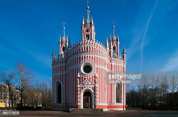The NeoGothic Chesme church 17771780 NeoGothic style St Petersburg Russia