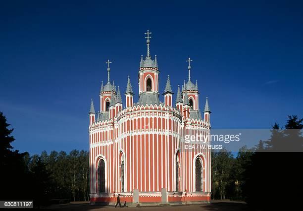 The Neogothic Chesme Church by Yury Fel'ten Saint Petersburg Russia 18th century