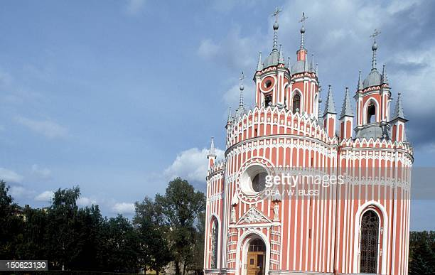The neogothic Chesme Church St Petersburg by architect Yury Felten Russia 18th century