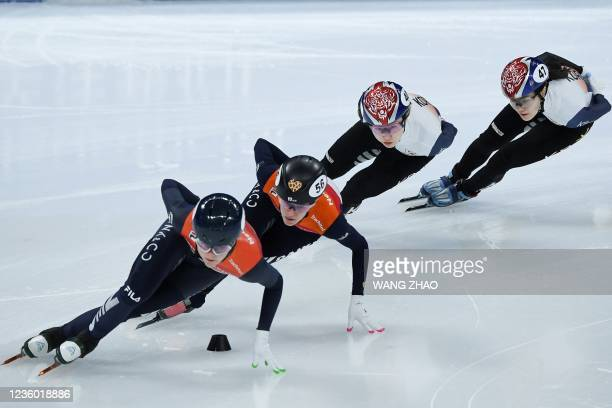The Netherlands's Rianne de Vries and her teammate Xandra Velzeboer compete against South Korea's Lee Yu-bin and South Korea's Choi Min-jeong in the...
