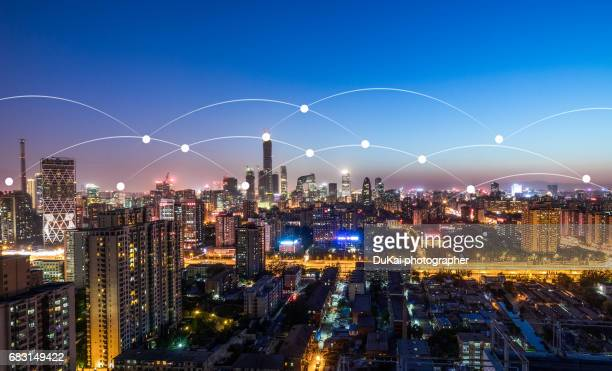 The network of city building in beijing cbd