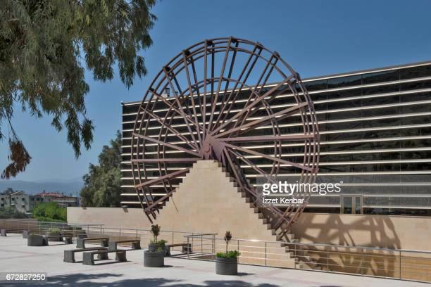 The new Antakya Mosaic Museum exterior, Hatay southeastern Turkey