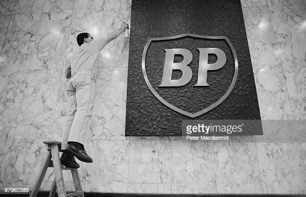 The new BP logo at the company's headquarters in the City of London 16th February 1989