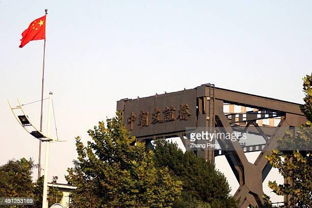 The new Friendship Bridge linking North Korea to China over the Yalu River.