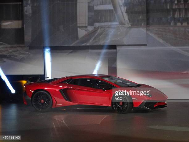 The new Lamborghini Aventador LP 7504 Superveloce is presented during a press briefing ahead of the opening day of the Auto Shanghai 2015 at National...