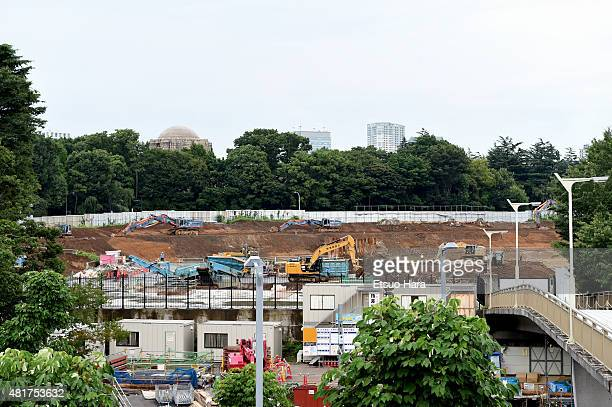 The new national stadium construction site is seen on the day of five years to go to the 2020 Tokyo Olympics on July 24 2015 in Tokyo Japan Japanese...
