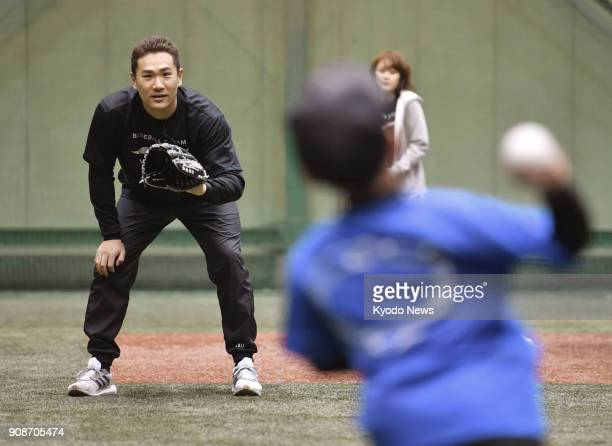 The New York Yankees' Masahiro Tanaka plays catch with children during a baseball clinic in Tokyo on Jan 22 2018 ==Kyodo