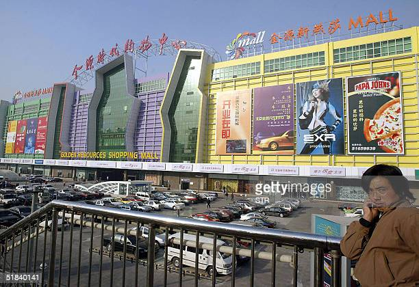 The newly opened Beijing Golden Resources Mall which claims to be Asia's biggest shopping mall in Beijing 09 December 2004 China's leaders have...