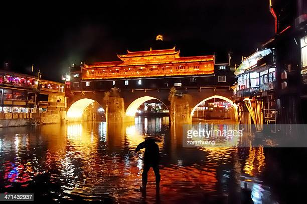 The night of Fenghuang