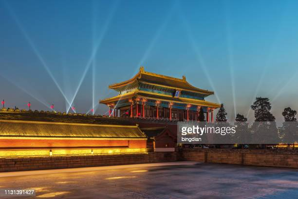 中国北京の紫禁城の夜景はとても美しい - 天安門広場 ストックフォトと画像