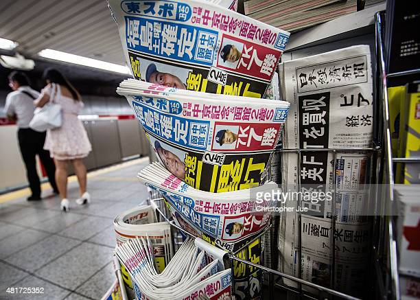 The Nikkei newspaper is shown on sale at a kiosk inside a train station on July 24 2015 in Tokyo Japan Japanese media group Nikkei has agreed to buy...
