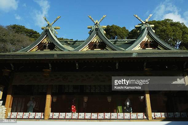 The Nishinomiya Shrine, where people leave money on a tuna, is seen January 8, 2004 in Nishinomiya, Japan. It is believed that if you place money on...