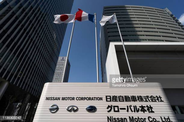 The Nissan Motor Co headquarters stands on March 12 2019 in Yokohama Japan Nissan Renault SA and Mitsubishi Motors Corp announced on Tuesday that...