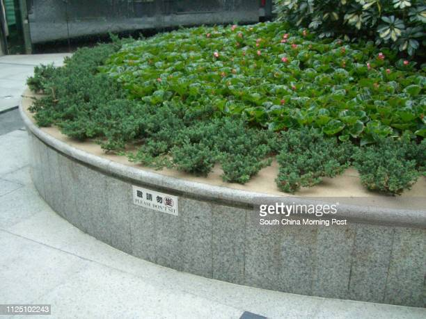 """The """"No sitting"""" sign asks the public not to sit on the ledge at The Center, Central. Photo was taken in 2004. Photo by Gillian Yau"""