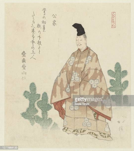 The nobleman Kuge A series of ten people Jinbutsu jûbantsuzuki , Kugi, a nobleman at the court in Kyoto, dressed in Heian style, walks among small...
