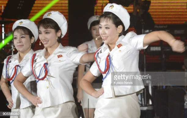 The North Korean art troupe Moranbong Band perform in this file photo taken in October 2013 in Pyongyang A troupe is expected to visit South Korea...
