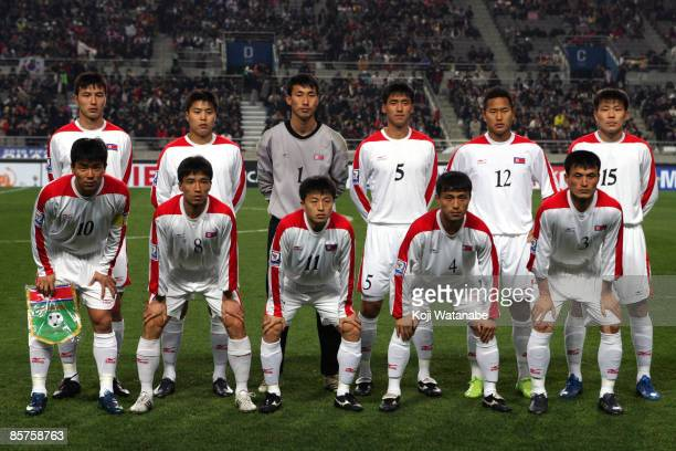 The North Korean national football team poses during the 2010 FIFA World Cup Asian qualifier match between South Korea and North Korea at Seoul World...