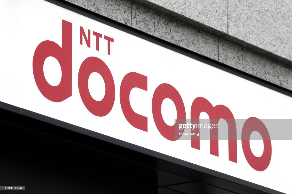JPN: NTT Docomo Inc. Stores Ahead of Full-Year Results