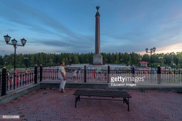 The Obelisk on the Border Between Europe and Asia Ekaterinburg