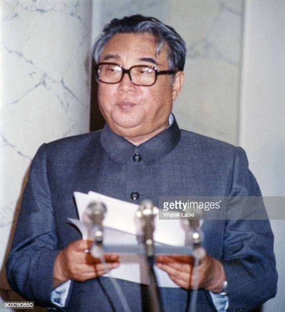 The offical visit of North Korean leader Kim Ilsung in Warsaw Poland May 1984