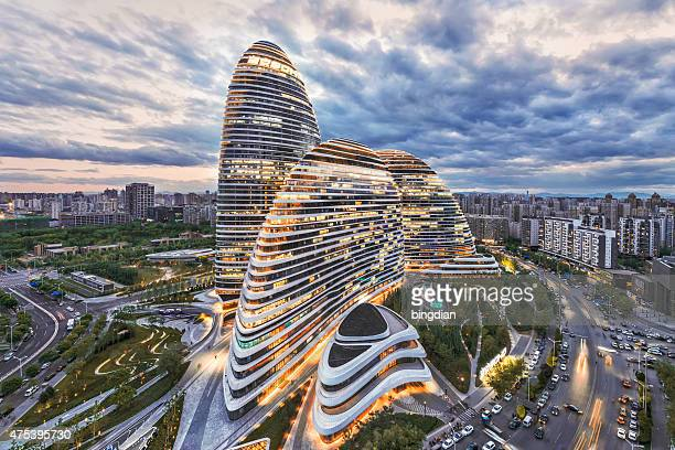 The office building of Beijing Galaxy SOHO China