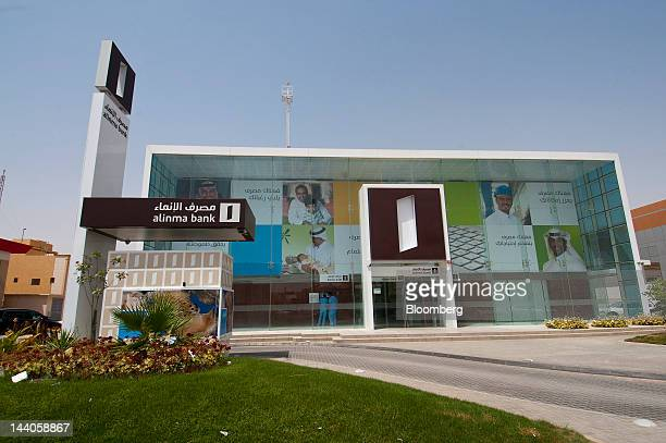 The offices of Alinma Bank stand in Riyadh Saudi Arabia on Tuesday May 8 2012 Saudi Arabia's stock market is the Gulf Cooperation Council's...