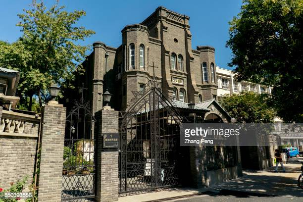 The old building now called Beiyang Hospital had also been a part of the church Wanghailou Catholic Church built in 1869 by a French Roman Catholic...