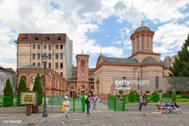 curtea veche church in bucharest - gwengoat foto e immagini stock