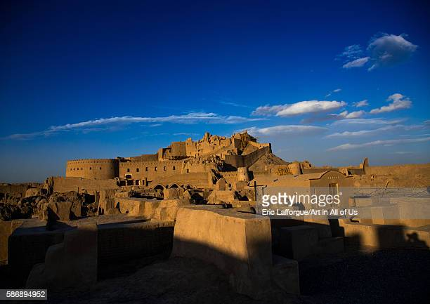 The old citadel of argé bam kerman province bam Iran on January 2 2016 in Bam Iran