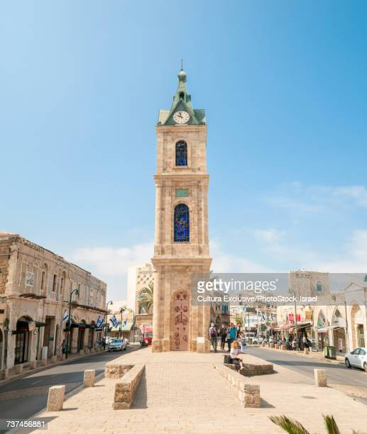 The Old Clock Tower, Jaffa, Ramat Gan, Tel Aviv, Israel