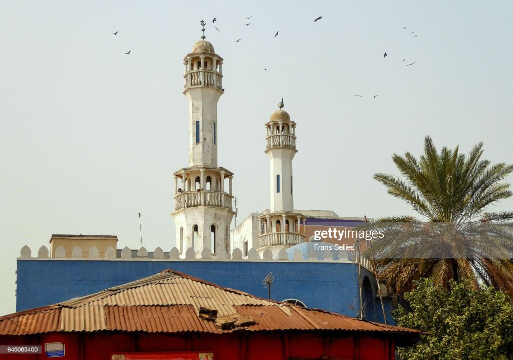 The Old mosque in Banjul, the Gambia : Stock Photo